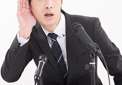 噓と無責任こそ、出世へのファストパス?!:日経ビジネスオンライン