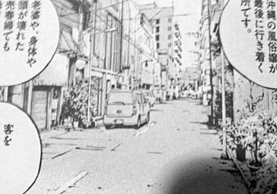 沖縄のヤンキーの知性の限界の話 にゃるら note