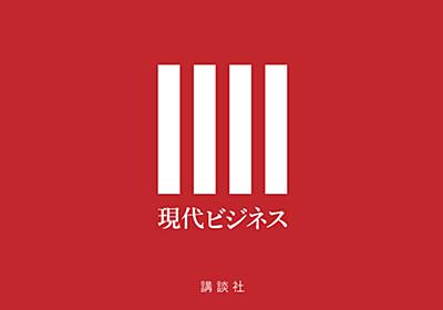 加谷 珪一 Keiichi Kaya | 現代ビジネス