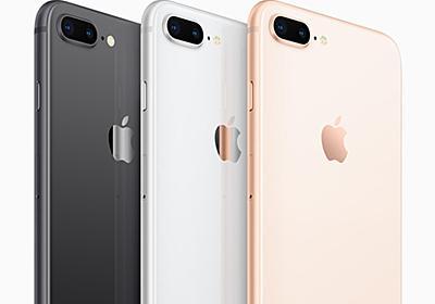 KDDI、Phone 8シリーズやApple Watch Series 3など発売へ--オプションプランも発表 - CNET Japan
