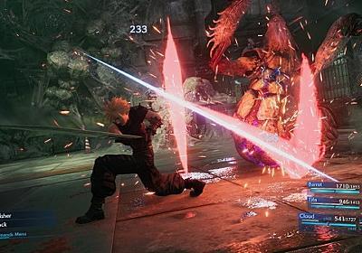『FF7 リメイク』ストーリーやバトルシステムに関する基本情報を公開!コマンド×アクションの融合による戦略性の高い戦闘が展開   インサイド