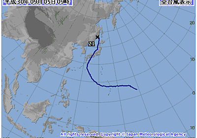 台風21号通過時のイケダハヤトさんのツイートを見て。イケハヤさんは変わってしまったのだろうか。 - めんおうブログ