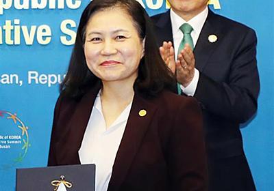 韓国、WTO事務局長選の兪氏「落選」の責任を日本になすりつけ 識者「文大統領の外交力のなさの結果。韓国は支持しなかった国を批判する』 (1/2ページ) - zakzak:夕刊フジ公式サイト