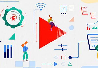 GoogleがYouTube検索のアルゴリズムを解説。関連性・エンゲージメント・品質の3要素が重要 |SEO Japan by アイオイクス