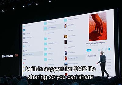 iPadOS/iOS 13はSMB3.0サーバーに対応し、macOS CatalinaのSMBサーバーにはWindows Searchが追加される。 | AAPL Ch.