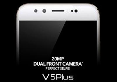 blog of mobile » Blog Archive » フロントにデュアルカメラを搭載したvivo V5Plusの主要スペックがリーク