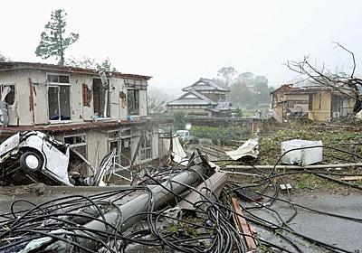 Typhoon Hagibis in Photos - The New York Times