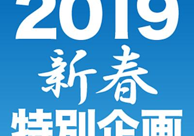 パスワードレス認証WebAuthnの勘所と対応状況:新春特別企画|gihyo.jp … 技術評論社