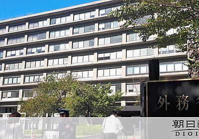 夫婦別姓など求める国連の文書、外務省が2年以上放置:朝日新聞デジタル