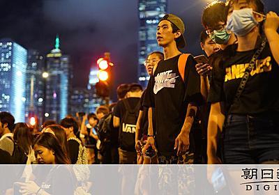 香港デモ、5年前の教訓で進化 道路占拠やめる若者たち:朝日新聞デジタル