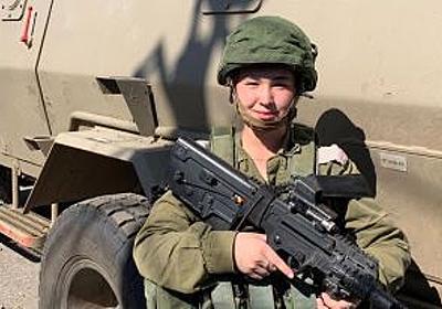 【地球コラム】兵役に「ためらいはなかった」 イスラエル軍の21歳日本人女性軍曹:時事ドットコム