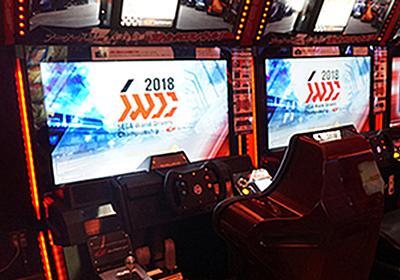 【レポート】『SEGA World Drivers Championship』ロケテストに参加、運転席からグラフィックまで、全てがリアルすぎ! | インサイド