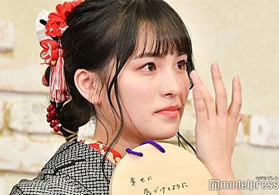乃木坂46大園桃子、白石麻衣の卒業に涙「少しでも強くなったなって思ってもらえるように」 - モデルプレス