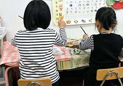 児童手当の拡充検討 政府、少子化大綱を決定: 日本経済新聞