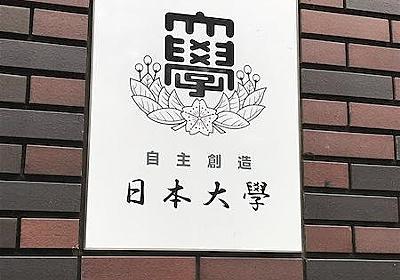 日大アメフト・タックル問題で、長谷川豊さんがまたも得意の「知ったか」を語る!|吉田豪
