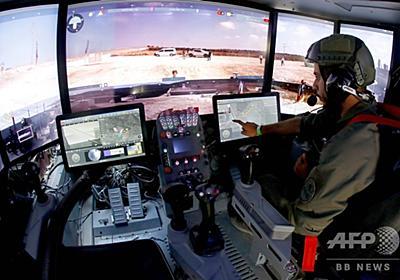 まるでゲーム? 「未来の戦車」イスラエルが試作機を公開 写真9枚 国際ニュース:AFPBB News