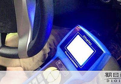 プリウス盗難、悪用された「キープロ」 巧妙化する手口:朝日新聞デジタル