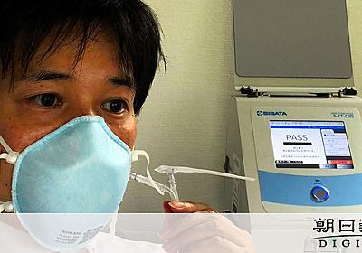 布マスクの「漏れ率」100% すきまからウイルス侵入:朝日新聞デジタル