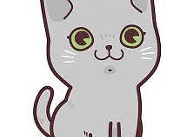 「ネコ」を探せ (=^. .^=)ミャー - 「音のない部屋」 QUIET ROOM