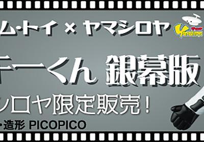4b8e00df4d はてなブックマーク - girls_fashionのブックマーク / 2012年10月4日