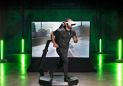"""2021年、""""実際に走って跳べる家庭用VRゲーム機""""が発売されるぞ!まるで映画『レディ・プレイヤー・1』 - ナゾロジー"""