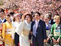 「桜を見る会」についての国会審議が日本の政治のダメさを象徴している。なあ、政治家の皆さま方よ、国を良くしようぜ?って話。 - 人生の教科書 by 情熱中年サラリーマン