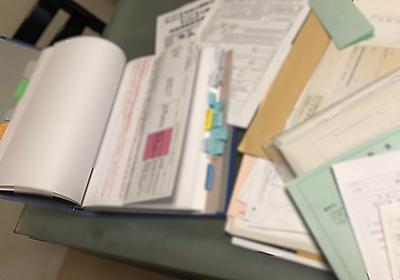 永久保存版。生活に役立つ助成制度、各種行政サービスを筆者の実際の経験、独自の視点で配信していきます。まずは自己紹介がてらこの情報発信ブログの前提記事を書きました。 - 味玉のシングルファーザー生活♬