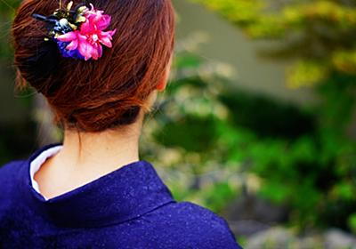 Kanzashi is Japanese Traditional Hairpin – About The Types and designes | かふぇきもの Cafekimono