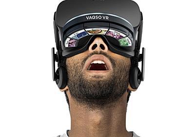 VR映像に「女性のいい香り」「温かいコーヒー」「ゾンビの腐敗臭」などプラス 「VAQSO VR」発売、999ドル - ITmedia NEWS