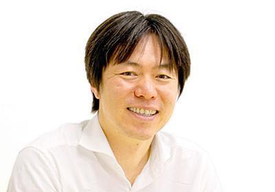 「はてな」創業者の近藤氏、不動産情報サイトに参入  :日本経済新聞