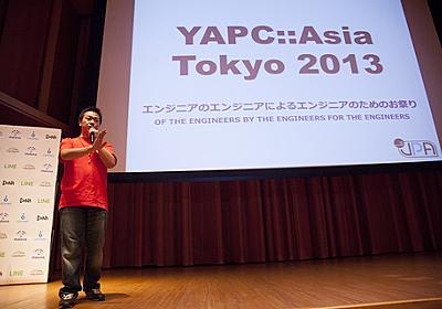 YAPC運営とビジネス : D-7 <altijd in beweging>