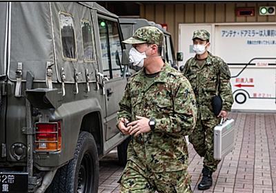 有事への対応ができない日本というシステムーー日本における「医療崩壊」の危機とは - 山猫日記
