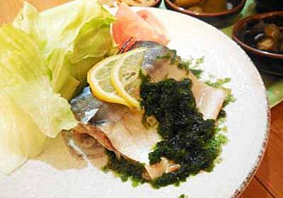 鯖の生青海苔レモンソース - めのキッチンの美味しい生活