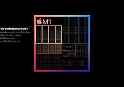 M1搭載「Mac mini」、Bluetooth接続に問題との報告 - CNET Japan
