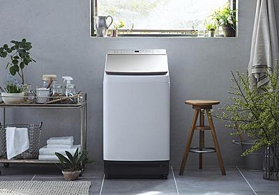 【家電のしくみ】縦型洗濯機は、ドラム式より汚れを落としやすい? - 家電 Watch
