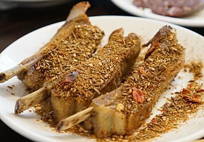 羊香味坊 (ヤンシャンアジボウ) - 御徒町/中華料理 [食べログ]