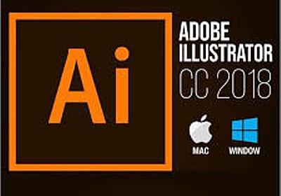 [Ai] Download** Adobe Illustrator CC 2018 v22.1.0.312 Free | Peatix