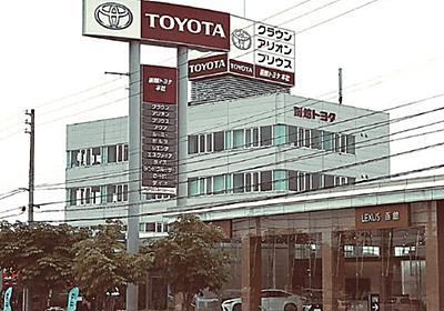函館のトヨタ系販社2社、7月1日統合へ  :日本経済新聞