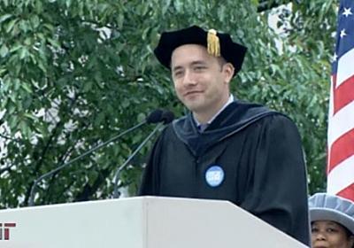 「人生のコツはたったの3つ」Dropbox創業者ドリュー・ヒューストンの卒業スピーチが感動的 - ログミーBiz