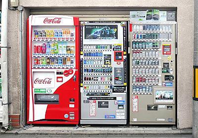 壁にぴったりハマっている自販機「ぴたん機」を味わう :: デイリーポータルZ