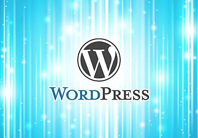 WordPressの優良プラグイン50選、最初にインストールしておくと超便利!