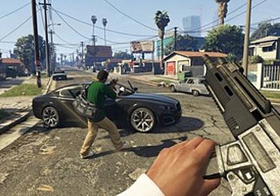 痛いニュース(ノ∀`) : 【自民党&次世代】 「GTAというゲームは犯罪者が増えるので今すぐゲーム規制して発売禁止にしろ!」 - ライブドアブログ