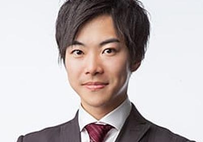 150万円を支払わせても「いじめと認定できない」横浜市教委 – アゴラ