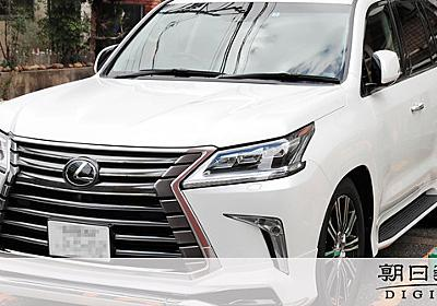 高級車レクサス「LX」盗難相次ぐ 対策困難な新手口も:朝日新聞デジタル