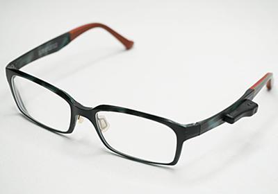 眼鏡専用タグ「ORBIT GLASSES」で「アレクサ、オービットでメガネを見つけて!」 - ケータイ Watch