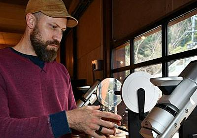 元アップル技術者がコーヒーマシン製作 「IT機器と異なり、おいしいは変わらない」 - 毎日新聞