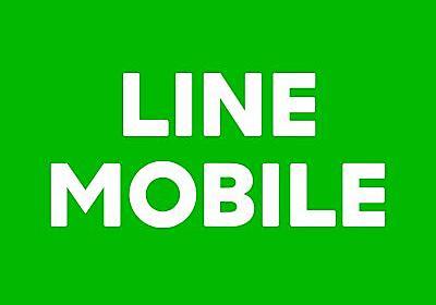 """LINEモバイル 【スマホ基本料ワンコイン】 on Twitter: """"iPhone 12は、社内で購入者が見当たらなかったので、後日の検証になりそうです。。"""""""