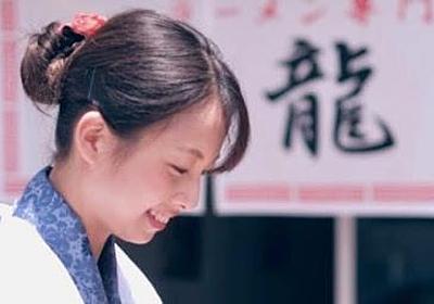 元AKB店主の梅澤愛優香さん、「ラーメン評論家」はんつ遠藤さんを提訴へ - 弁護士ドットコムニュース