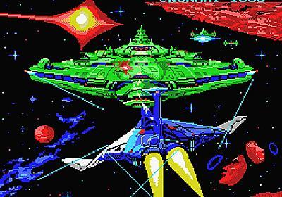 当時の移植作の中では秀逸な出来だったMSX版『グラディウス』 - AKIBA PC Hotline!