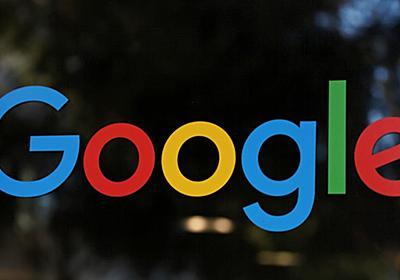 Google、日本で金融本格参入へ 国内スマホ決済買収: 日本経済新聞